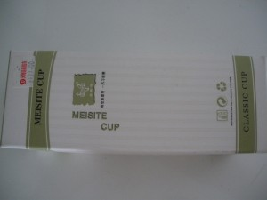 Classic Cup Box