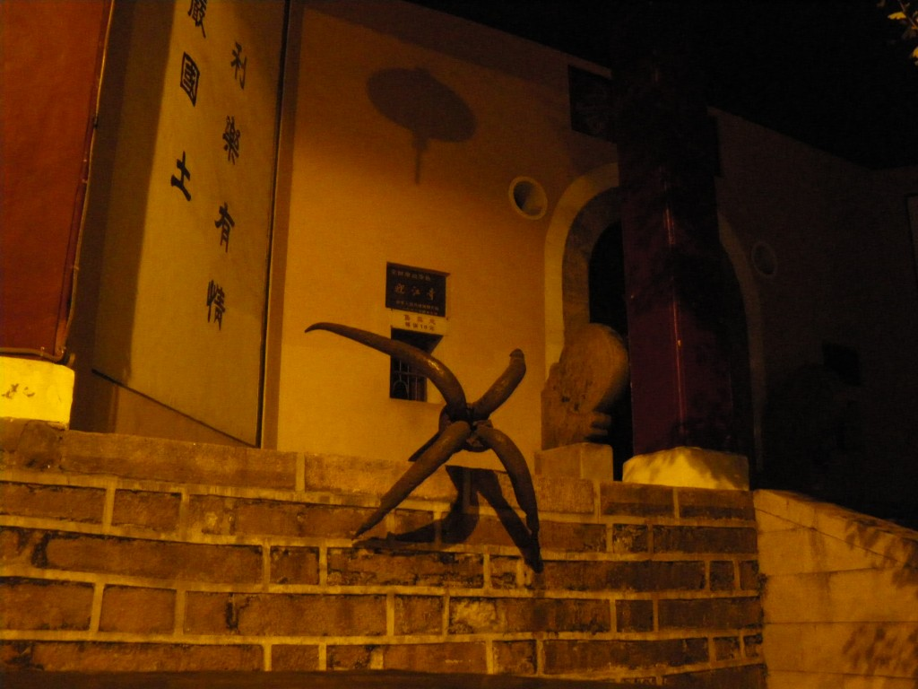the anchor of anqing