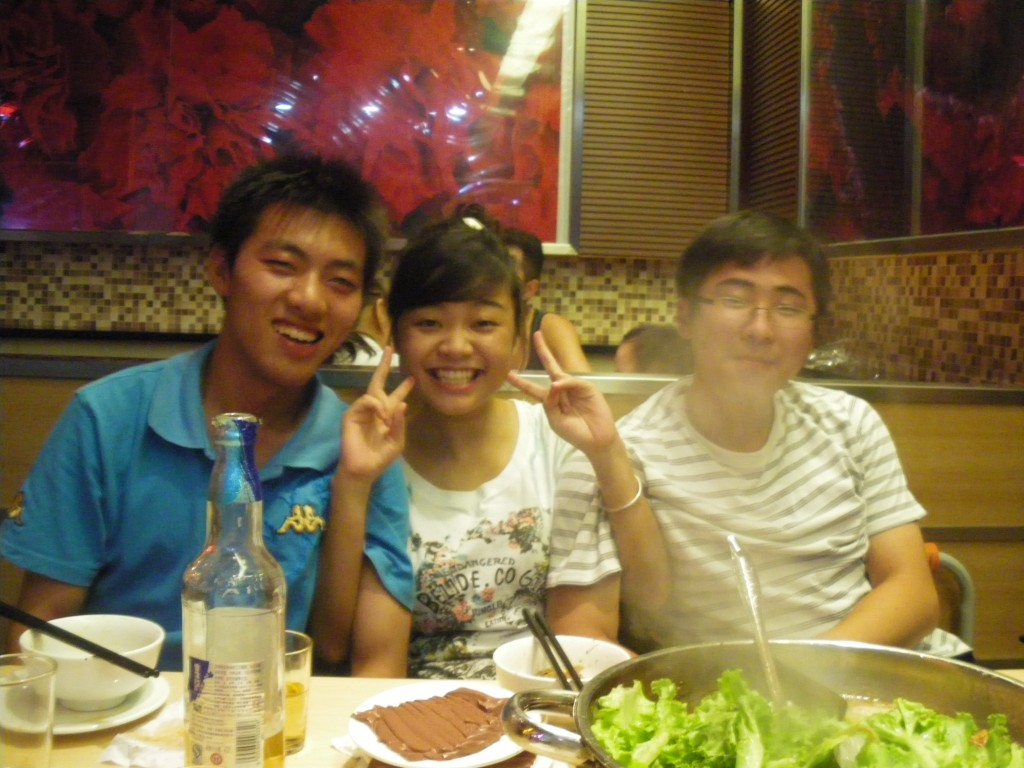 zhong, mary and chen
