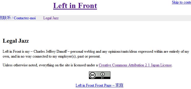 lif-20080828-legal-jazz